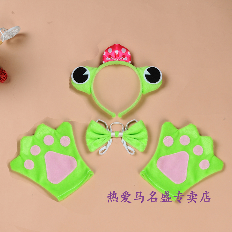 Children's frog animal cartoon children three sets of gloves tie headband table play dress up props ornaments dance