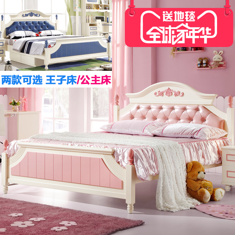 Children's furniture children's beds bed 1.2 m princess bed boy girl twin bed 1.5 m wood bed bed bed korean