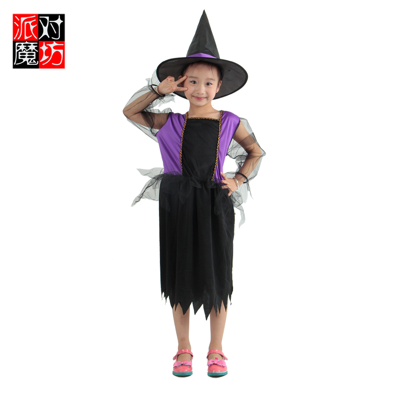 get quotations halloween costume witch costume witch queen conjuror long dress costumes