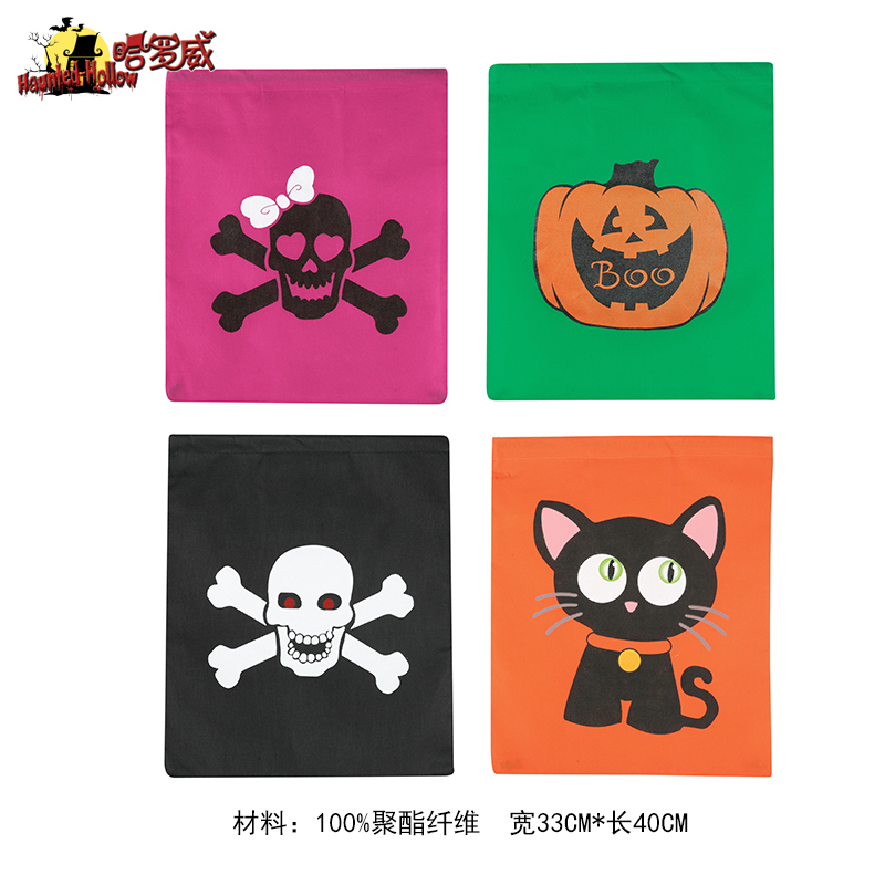 Children's halloween props halloween gift gift to discuss sugar pumpkin candy bags creative personality palm prank CCD063