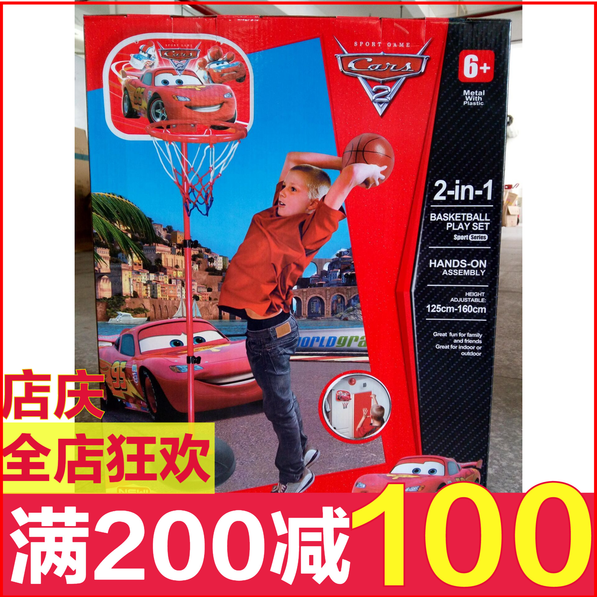 Children's outdoor sports can lift hardcore basketball shooting frame home indoor baby ball toy boy