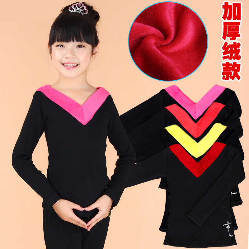 Children's spring and autumn long sleeve shirt clothes and latin dance clothing girls dance latin dance plus thick velvet coat
