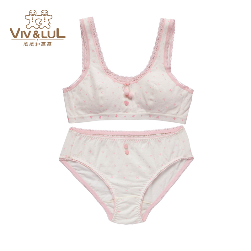 Children's underwear suit girls cotton bra girl bra developmental vest girls big boy school students