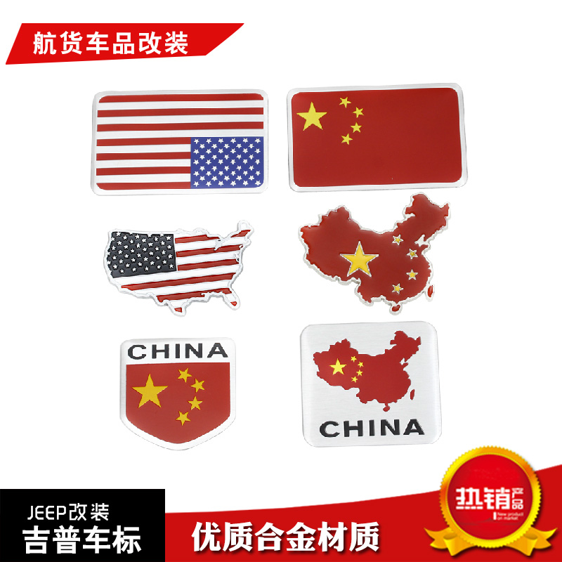 China American Flag Patch China American Flag Patch Shopping - China map in us flag