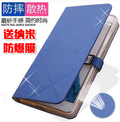China mobile  a2 ak 47  a2 m636 mobile phone shell mobile phone sets leather protective sleeve shell drop resistance