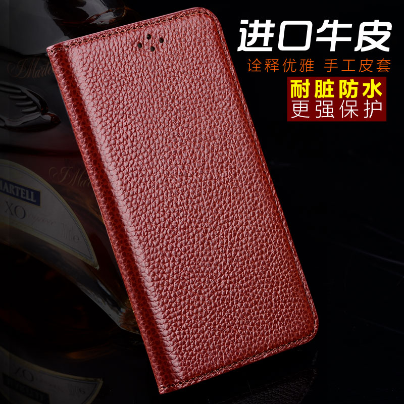 China mobile china mobile phone shell drop resistance silicone sleeve  a2  a2 leather holster clamshell protective sleeve male and female models