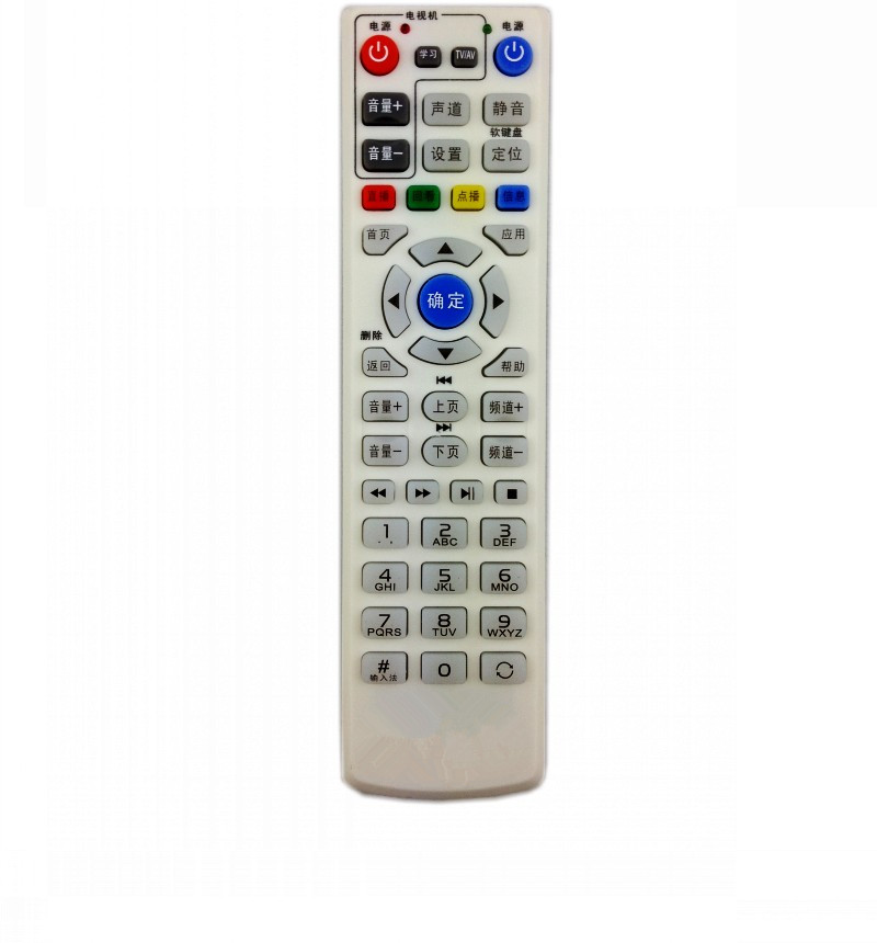 China unicom dedicated music as tv cloud video super clean ip stb remote control letv-c21 shipping