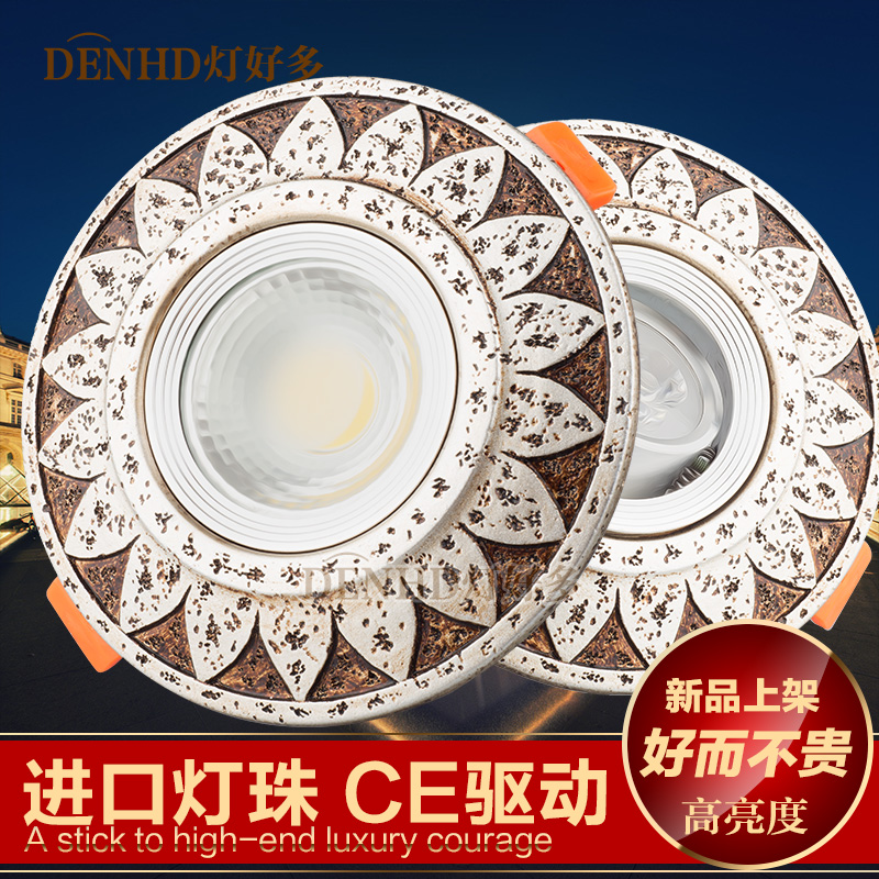 Chinese american country european retro led spotlight downlight ceiling living room lights porch lights backdrop