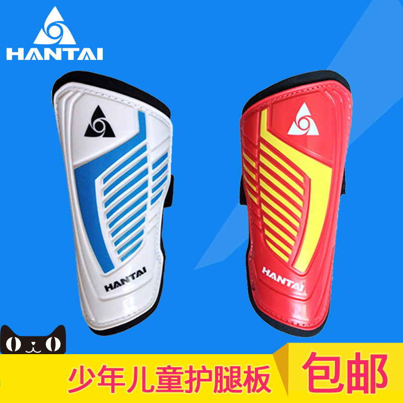 Chinese and thai shipping children children children's football shin pads football shin pads flapper guard shin pads specials