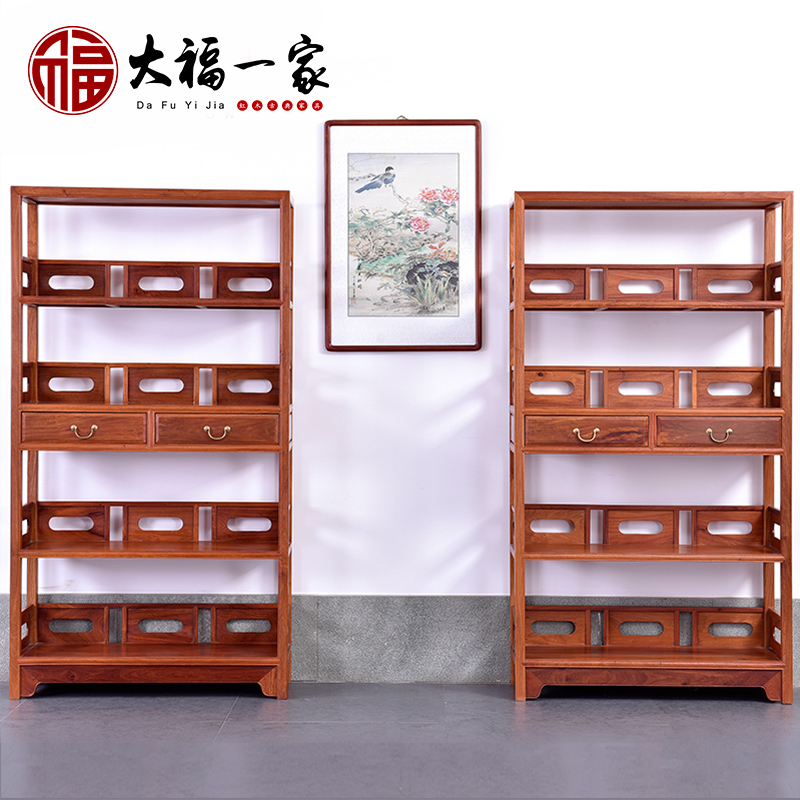 Chinese antique mahogany furniture burmese rosewood large fruit sandalwood wood display shelf bookcase shelf bookcase