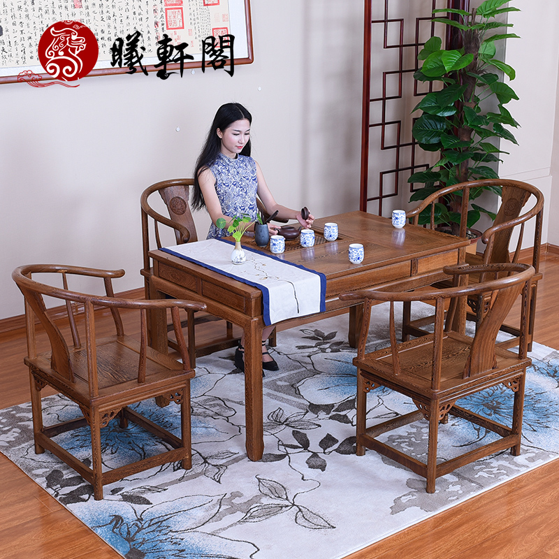 Chinese antique mahogany furniture wenge wood tea table tea table combination of solid wood mahogany tea table and chairs combination specials