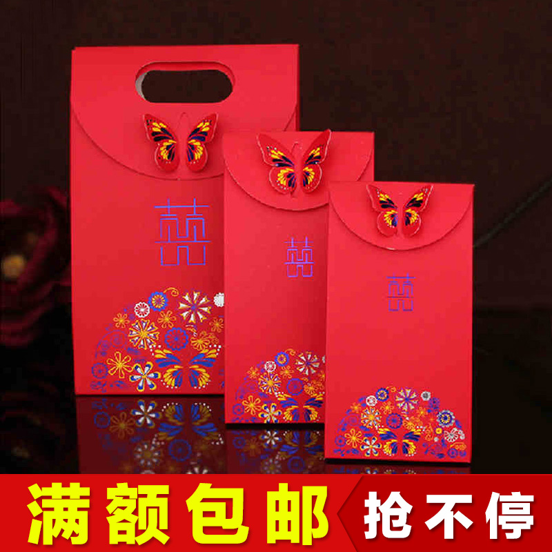 Chinese candy box carton creative chinese style wedding wedding candy box wedding supplies candy box candy bag