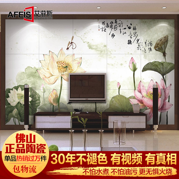 Chinese carved tile backdrop tv background wall tile art tile mural backdrop mural tile puzzle lotus