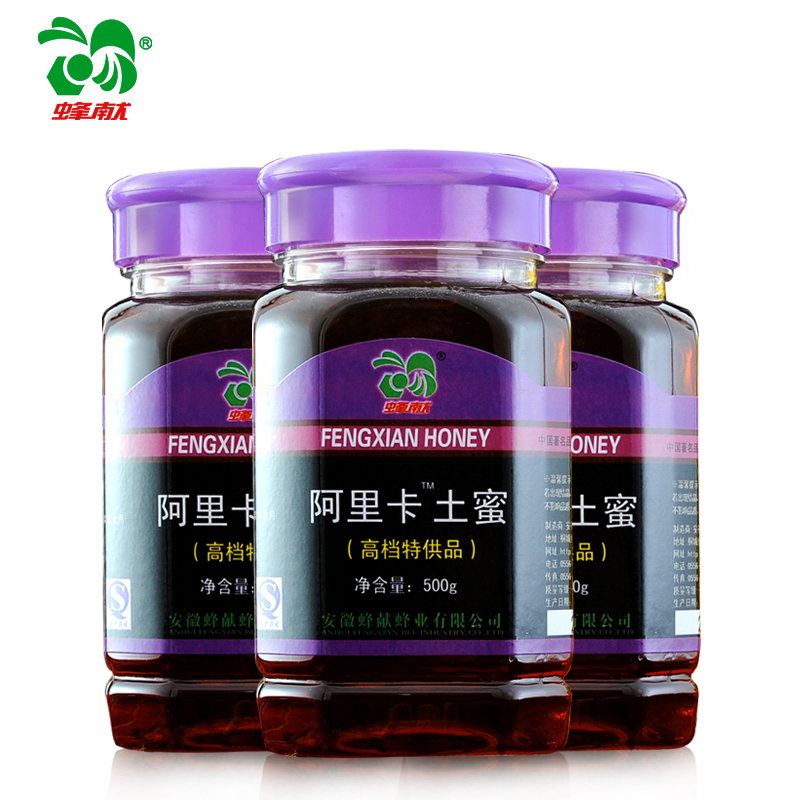 Chinese herbal medicine soil honey bee offer arica natural soil honey honey 3 bottles of combination of equipment 1500g free shipping