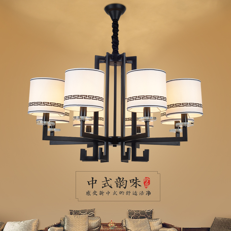 Chinese modern living room chandelier vintage wrought iron lamp bedroom upscale restaurant restaurant chandelier double staircase lights