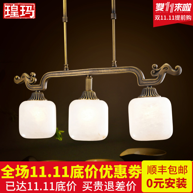 Chinese restaurant chandelier three retro atmosphere full copper lamps marble lamps minimalist dining room lamp lighting bar lights adorn the