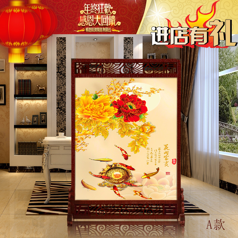 Chinese screen porch off the living room office upscale hollow seat screen hotel den