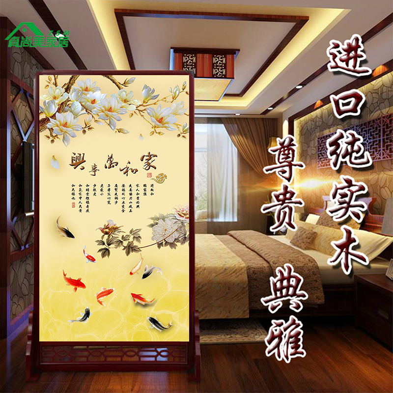 Chinese screen porch off the office hotel bedroom living room pure solid wood hollow fashion screen seat screen