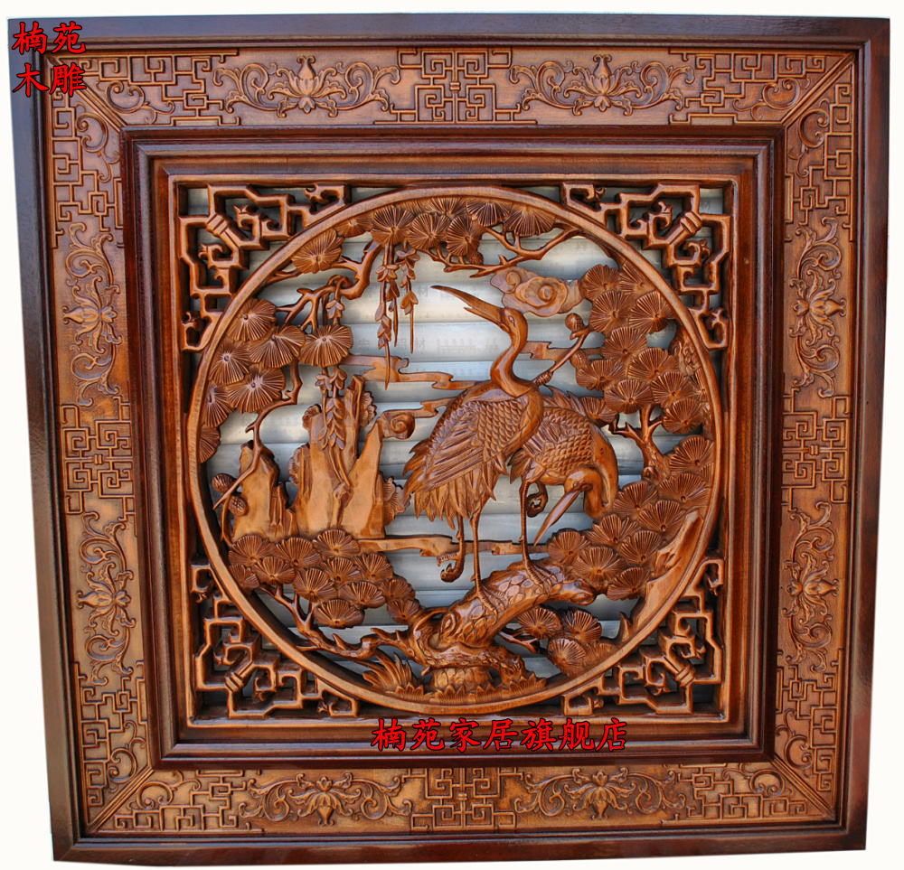 Chinese tv backdrop dongyang wood carving square pendant antique windows carved deep wall screen songhe sickness