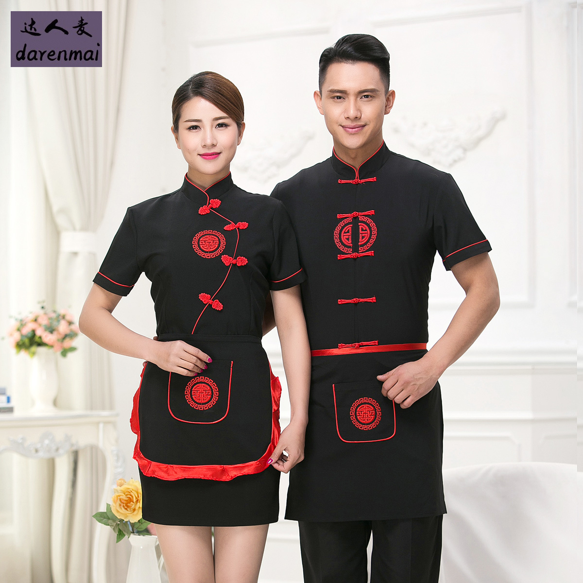 Chinese waiter sleeved overalls hotel male and female models in spring and summer hotel restaurant uniforms restaurant tooling