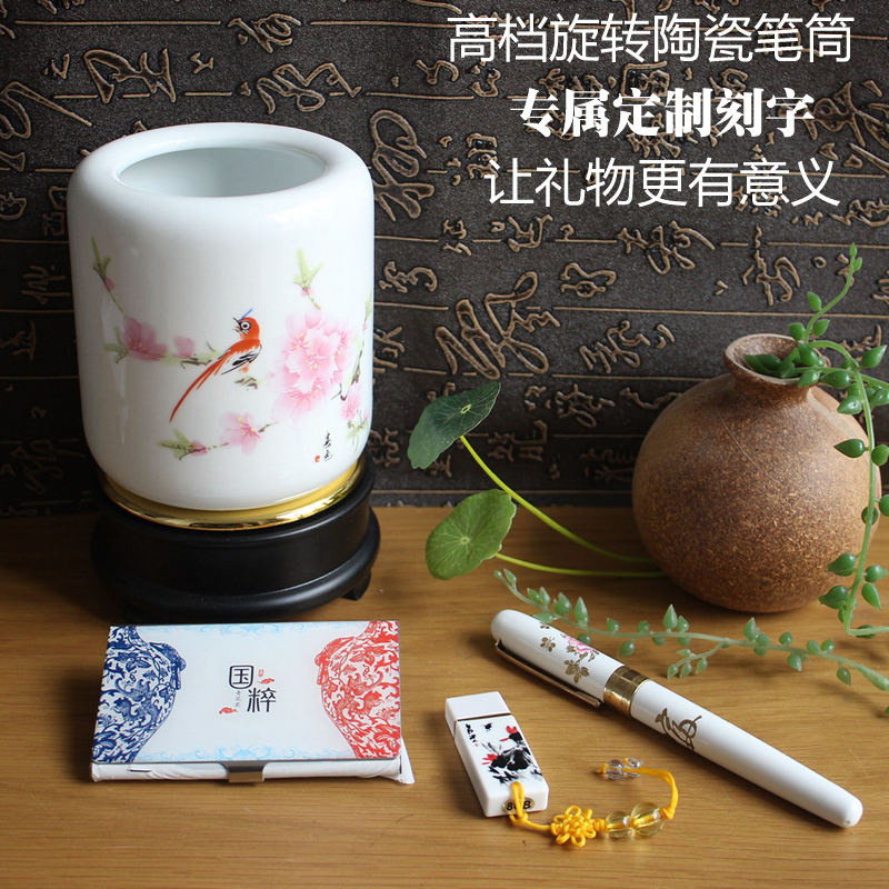 Chinese wind ceramic pen business gifts custom lettering company conference souvenir gift ideas and practical activities