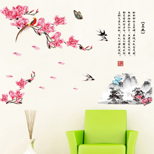 Chinese wind classical magnolia flower wall stickers stickers decorative stickers removable wall stickers bedroom living room den furnished decalcomania