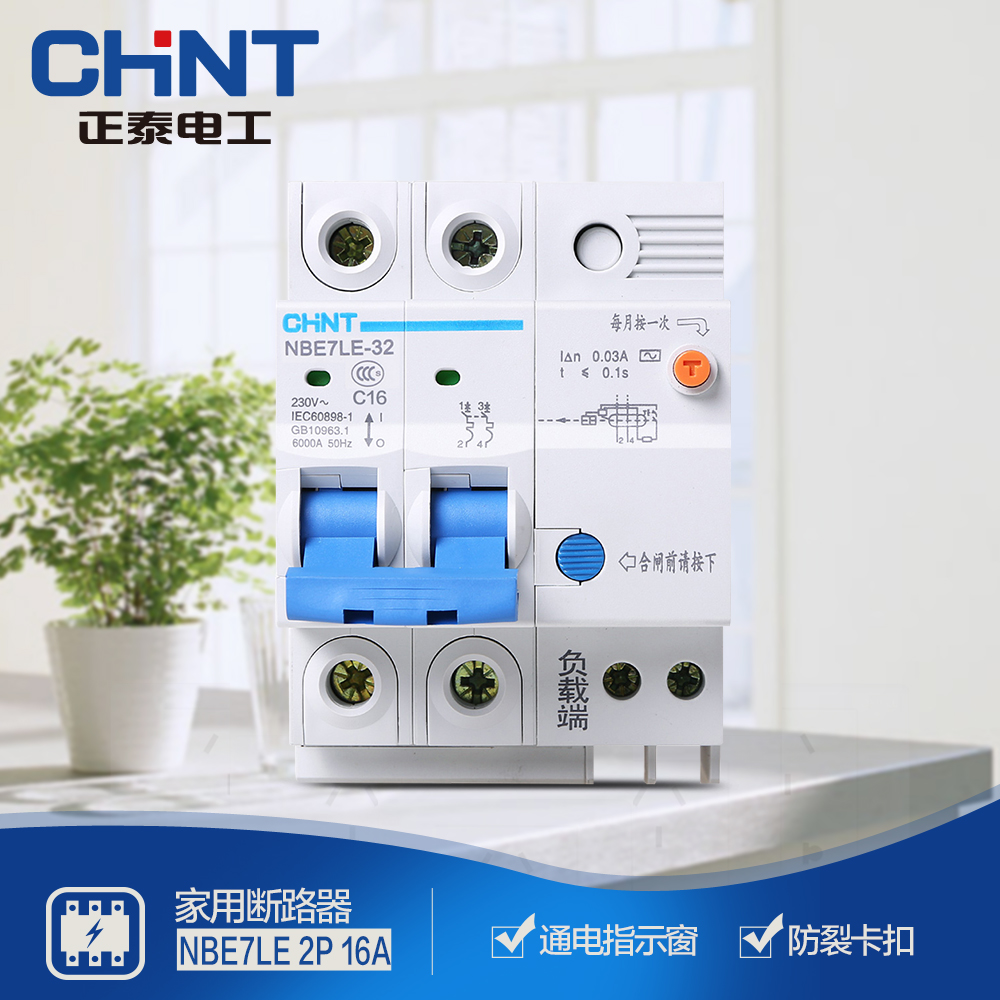 China Gfci Circuit Interrupter Interrupters Chint Two Shock Nbe7le 2 P 16a Air Switch With Leakage Breaker C16