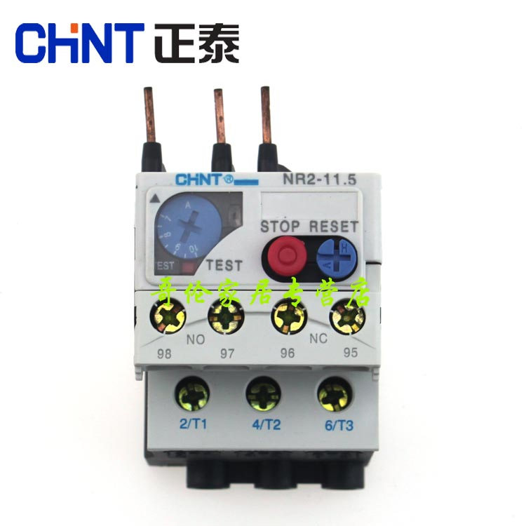 NR2-11-5 CHNT OVERLOAD RELAY 4 TO 6A PART NO