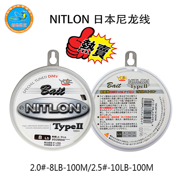 Chong fung NITLON8LB10LB lures fishing tackle fishing japan imported nylon fishing line fishing 100 m
