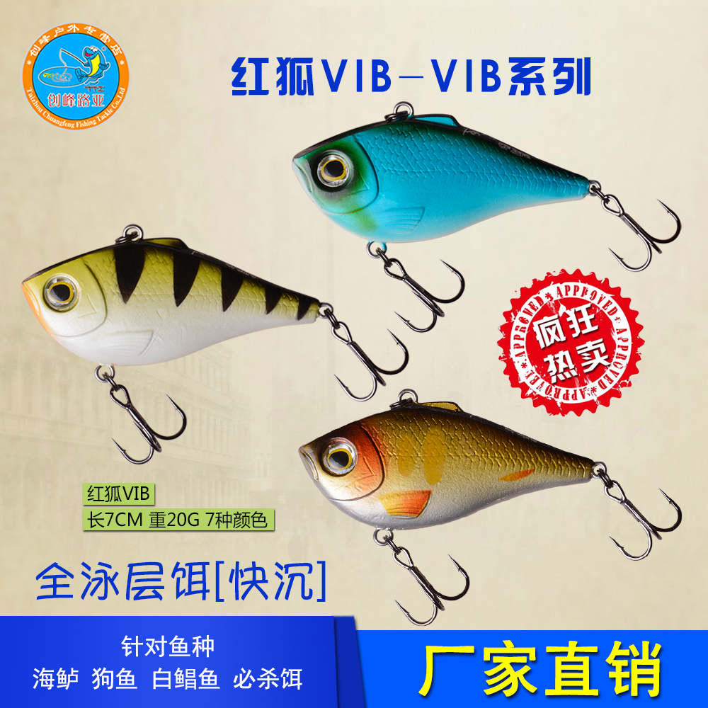 Chong fung road asian freshwater lures bait fishing gear red fox trembling vib freshwater bait bait bait fishing lures bait fake bait