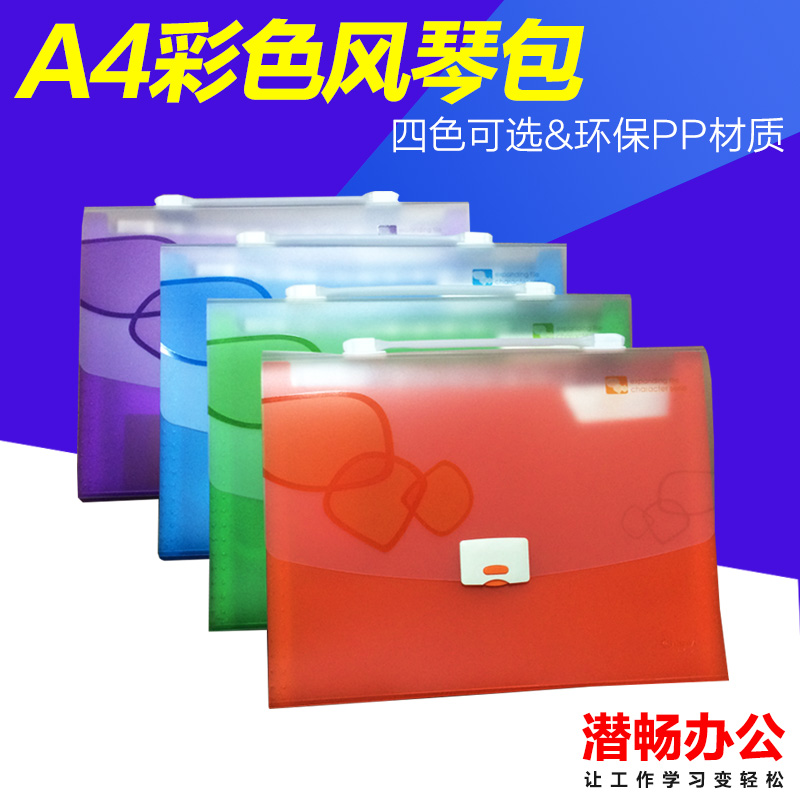 Chong yi CY1750 organize admission test volume color portable organ package learning office affairs multilayer bag free shipping