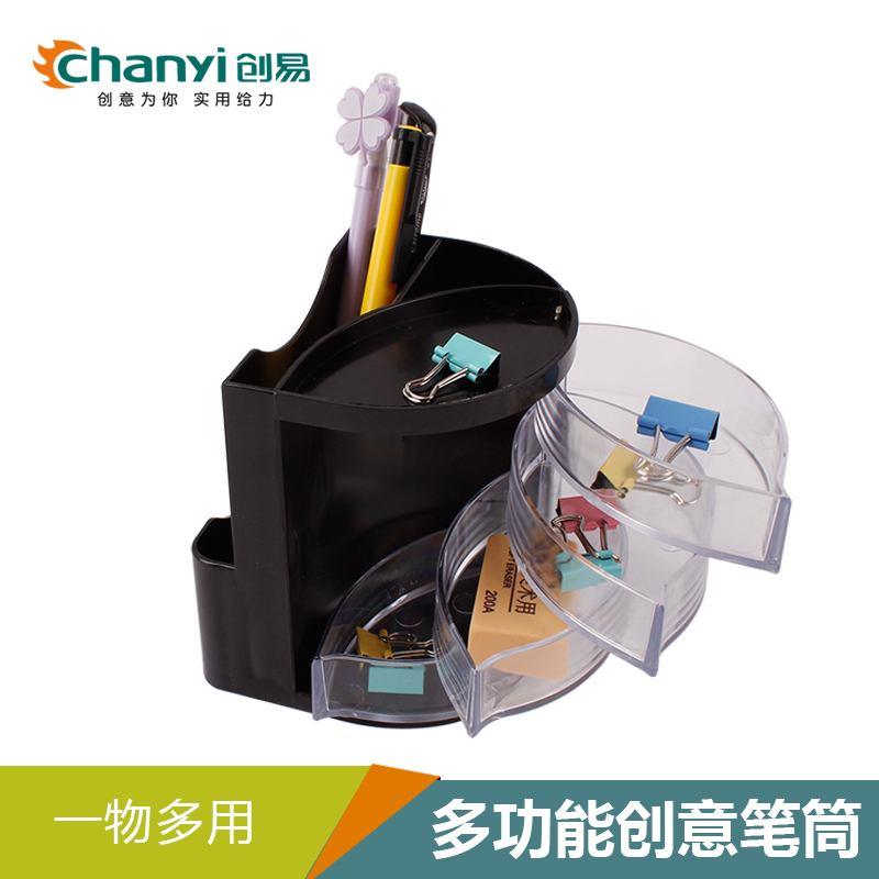 Chong yi simple plastic pen pen pen holder multifunction office pen plastic storage box desktop storage box