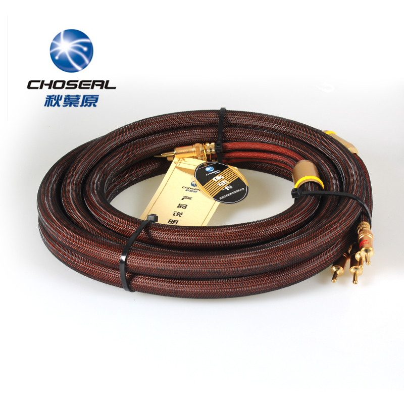 Choseal/akihabara lb-5109 single crystal copper grade fever speaker wire audio cable speaker wire 2.5 m