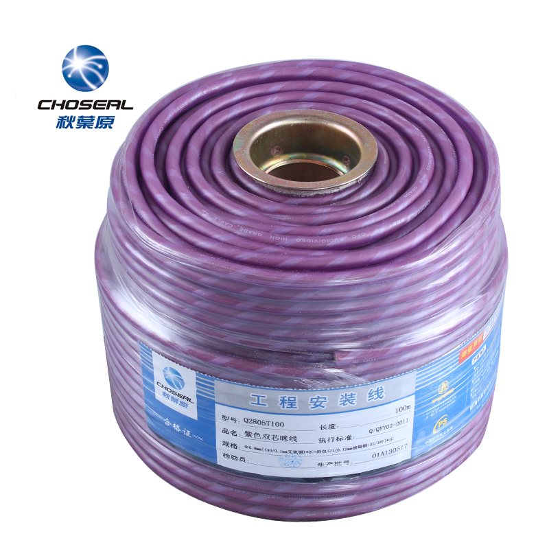 Choseal/akihabara q-2805 microphone core microphone cable audio cable xlr microphone cable twinax purple
