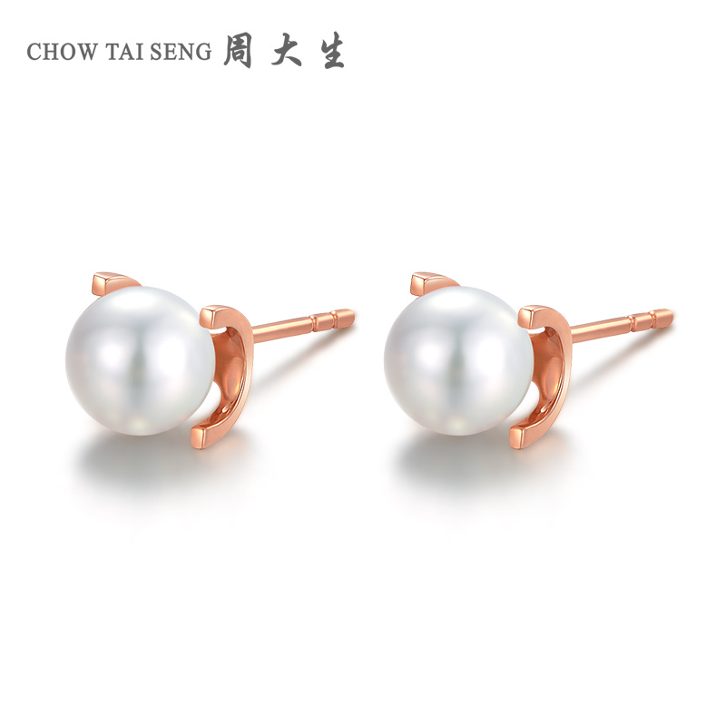 Chow tai seng k rose gold pearl earrings freshwater pearl jewelry square base