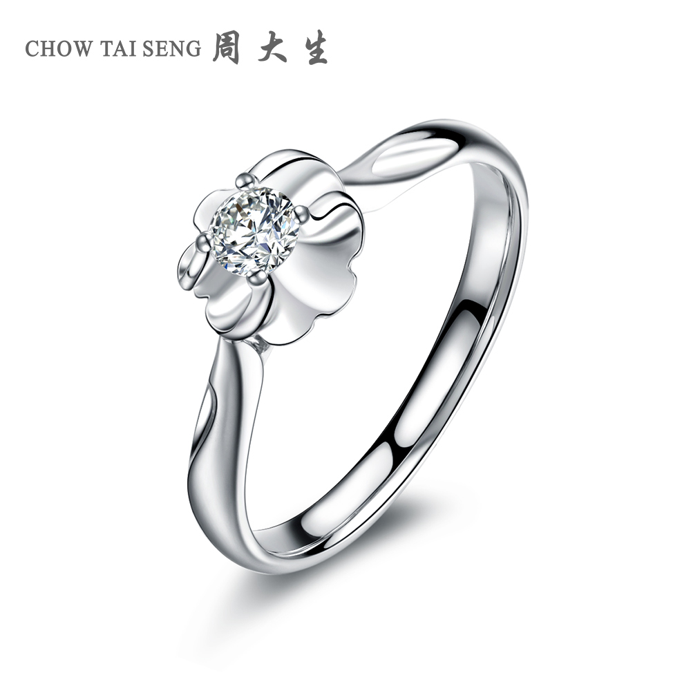 Chow tai seng k white gold diamond ring diamond ring/ring effect carat diamond wedding engagement ring