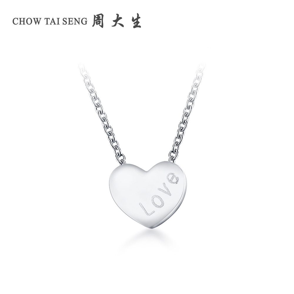 Chow tai seng pt950 platinum necklace platinum necklace platinum necklace fashion female models clavicle heart to send his girlfriend