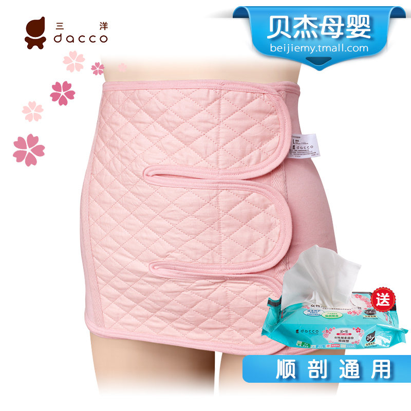 Christmas blessing along sectional common maternal dacco sanyo abdomen with postpartum corset belt body sculpting caesarean birth