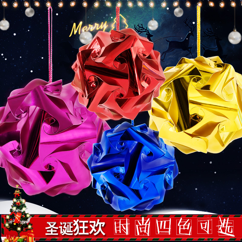 Christmas decorations christmas ball shaped three-dimensional layout ceiling storefront shop festive christmas decoration ball ornaments ornaments