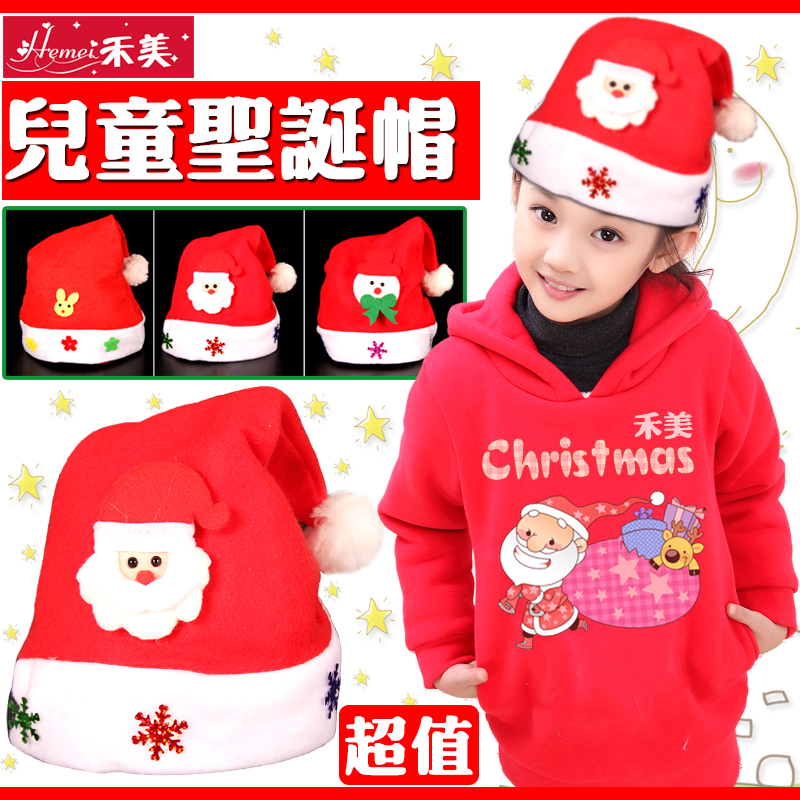 Christmas hat christmas hat adult children christmas hats christmas activities christmas party dress up props hat