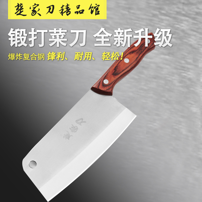 Chu family hand forged kitchen knife kitchen knife slicing knife meat knife stainless steel kitchen knife chef knife kitchen knives kitchen knife Kitchen knife