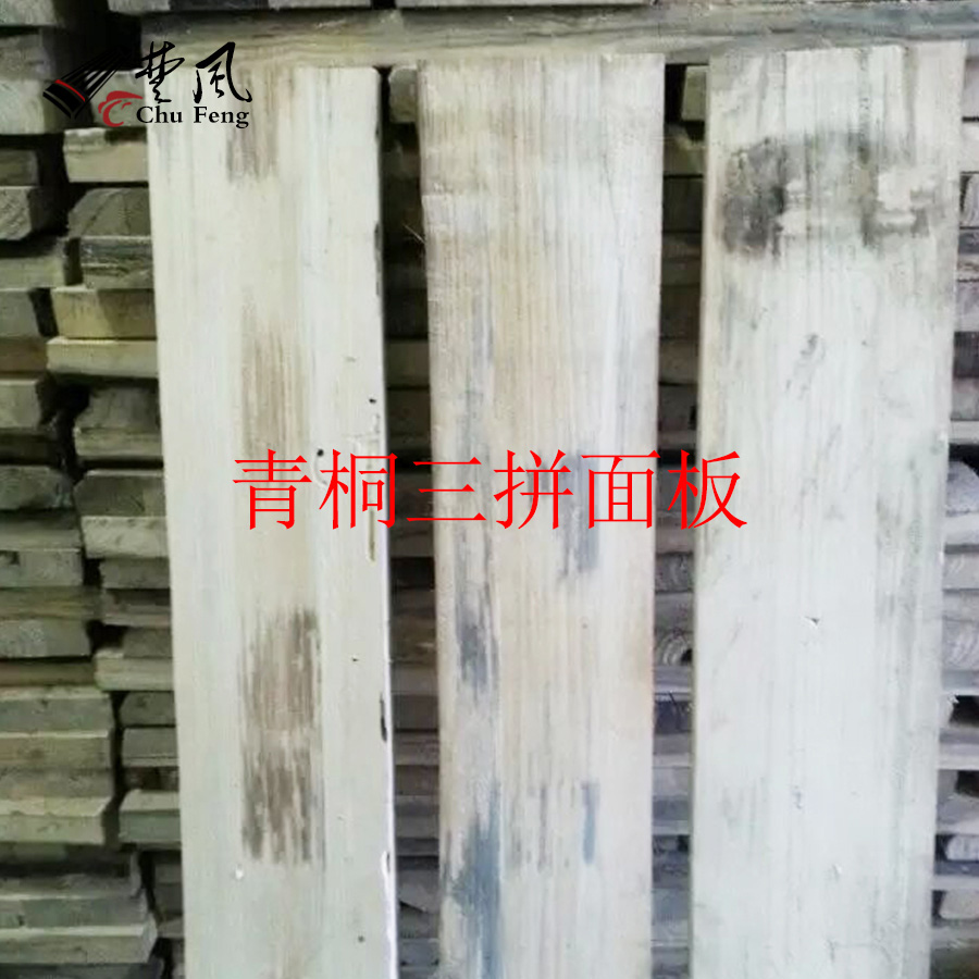 Chu feng instrument centuries old catalpa wood panels old fir guqin production materials bronze fight three old fir cabernet