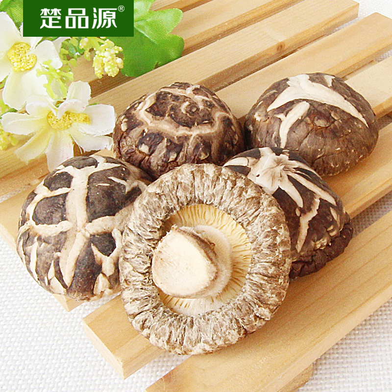 Chu source shiitake mushroom farm acquisitions in the number of dried mushrooms shiitake mushrooms dry stocking 250g