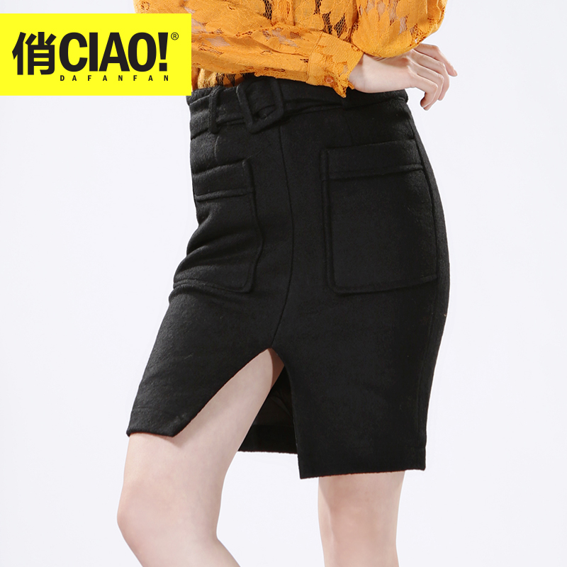 Ciao pretty (new) on the streets in europe and america slim bottoming package hip skirt slit skirts step skirt skirts women