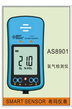 Get Quotations · Cima original as8901 oxygen concentration oxygen analyzer  oxygen content of the test test, special promotions