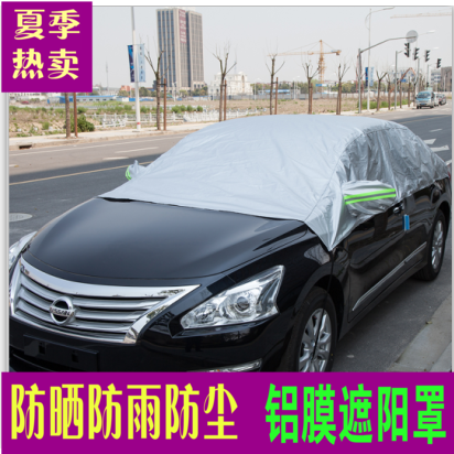 Citroen c5 elysee triumph sega c4l c3-xr car sunshade sun block insulation car sun shade cover half