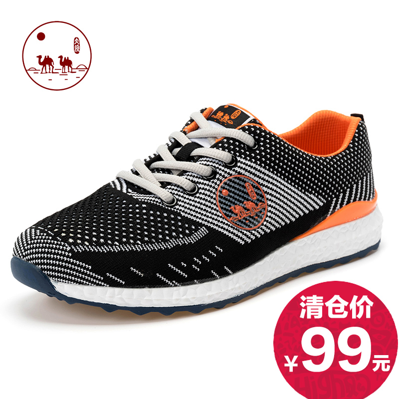 dd8b2d22f857f Get Quotations · City flying camel men s shoes woven shoes breathable  casual sports shoes running shoes autumn shoes tide