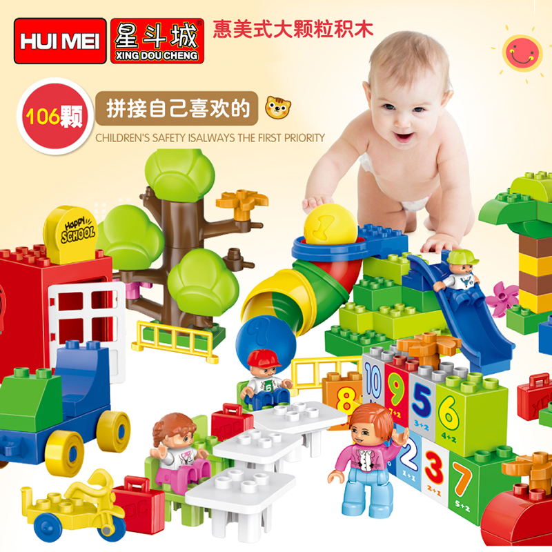 City star particles fight inserted blocks assembled toy building blocks children's educational building blocks fight inserted plastic toys children