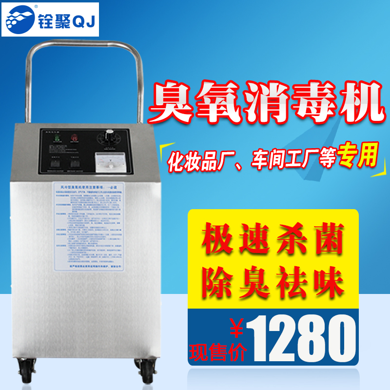 China Ampoule Sterilization Machine, China Ampoule Sterilization