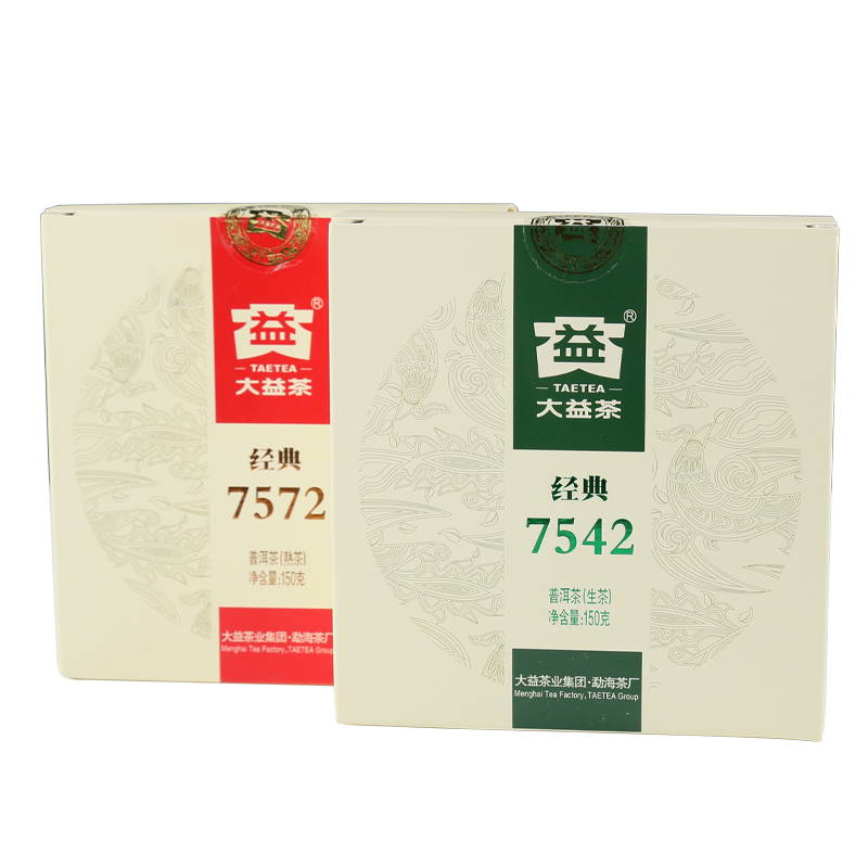 Classic 7542 classic ã 2013 2014 7572 great benefits pu'er tea raw and cooked suit 1 50g/cake * 2 Box